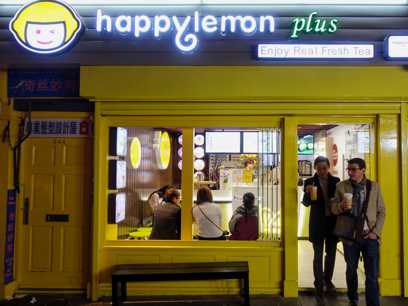 Happy Lemon in London